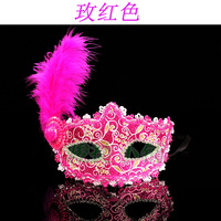 Wholesale 20pcs/lot  Quality 20 powder leather feather mask exquisite masquerade masks  ,free shipping