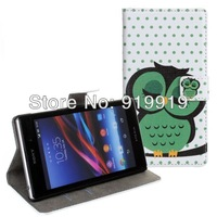 50pcs/lot Free Shipping New Cute Owl Flower PU wallet Leather case For Sony Xperia Z1 L39h