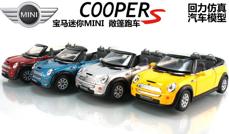 Mobil Mini Cooper Murah Mobil Mainan Mini Cooper s