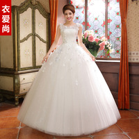 2014 double-shoulder braces type luxury diamond flower maternity the bride wedding dress
