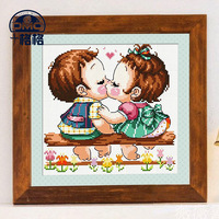 Cartoon lovers dearie bkt0666 - - baby