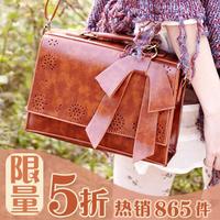 suitcase  preppy style vintage messenger  small  handbag fresh cutout shoulder  messenger  female bags  gym totes vintage clutch
