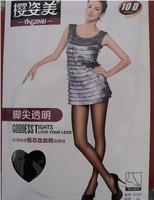 2014  New Women's Plus Size Core-spun Silk Pure Color 10D Pantyhose Black