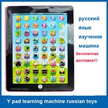children learning machine promotion