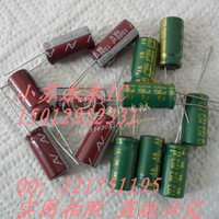 5 motherboard 1500uf 16v capacitor high quality electrolytic capacitor 0.18