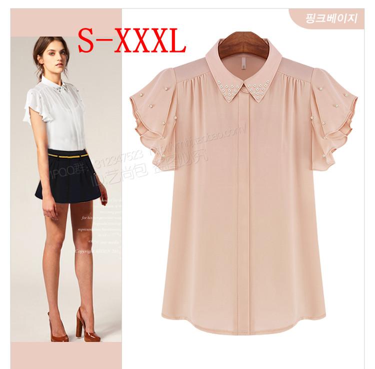Модные Платья И Блузки С Доставкой
