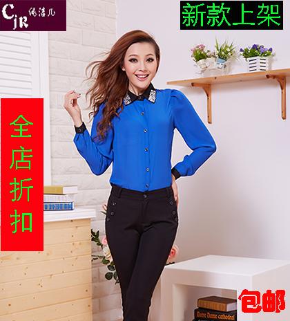 Nova primavera verão 2014 mulheres camisa protetor solar moda beading lace chiffon camisas soltas top damas de manga comprida bllouses(China (Mainland))
