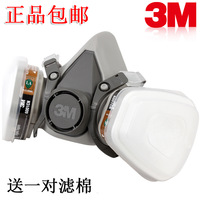 3m6200 respirator mask painted activated carbon dust mask smoke-proof