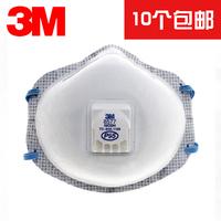 3m8577 formaldehyde masks pm2.5 masks second hand smoke dust mask