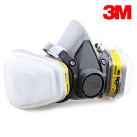 3m6200 6003 respirator organic mask acidic face mask sulfuric acid hydrochloric acid