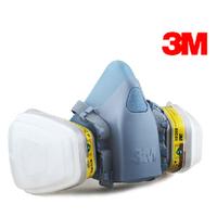 3m7502 6003 respirator organic mask acidic face mask sulfuric acid hydrochloric acid