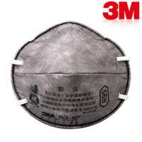 3m8247 activated carbon mask formaldehyde pm2.5 antimist h7n9