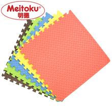 New Arrival! Quality 60*60CM Baby EVA Floor Mat Children Kids Play Game Pad Baby Crawl Puzzle Mat Eva Foam Carpet DD6003(China (Mainland))