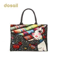 Multi-colored rosegirl  bags 2014 women's handbag fashion canvas women bag #3045