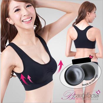Новый 2015 модный бренд фитнес одежда для женщин оптовая продажа мода работает йога тренажерный зал спортивной фитнес одежду для женщин обрезать верхнюю