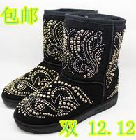Meters 2013 deism snow boots rivet snow cotton women's shoes