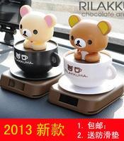 Solar doll bear shook his head coffee cup car decoration car accessories