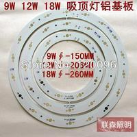 Wholesale18w led ceiling light lamp aluminum base plate led circular PCB board  / DIY LED Ceiling lamp