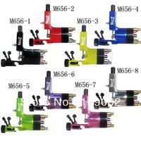 New Rotary Tattoo Machine NEDZ Style Heavy Duty Motor Gun for Shader Liner 8 Colors For Choose