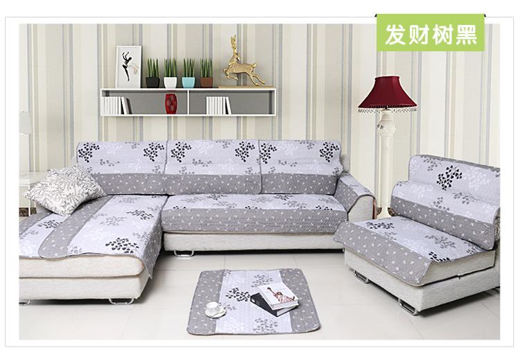 one pieceNon slip fabric sofa cover 90150cm sofa  : Non slip fabric sofa cover sofa slipcover 2014 New towel free shipping from www.aliexpress.com size 750 x 515 jpeg 180kB