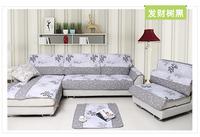 Non-slip fabric sofa cover 90*150cm sofa slipcover 2014 New towel one piece free shipping