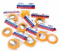 U-STAR Masking Tape, 10 in 1(2 / 3 / 4 / 6 / 9 / 12 / 18 / 24 / 30 / 50mm), Japanese Washi Paper Tape, UA-90012