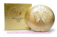 Merlons uv whitening sunscreen powder spf15 natural soft brightening concealer powder Free shipping