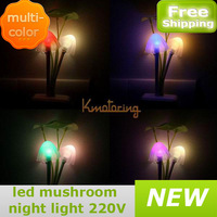 Gift Mini Led Mushroom Night Light Romantic Dream Changing Colorful Multicolor Small Sensor Cute led Lovely lighting, US/EU PLUG