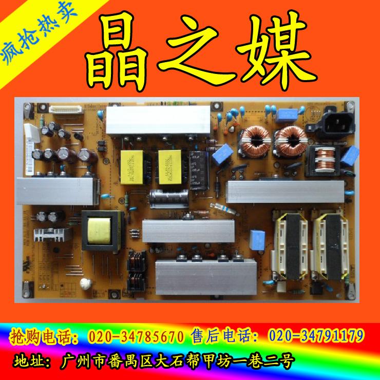 Компьютерные аксессуары lgp47 . 10lf rev1.1 90