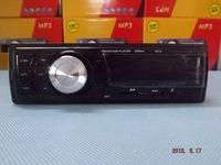 Car MP3 Player Car Stereo System CD/MP3/ESP/AM/FM - 12v H127