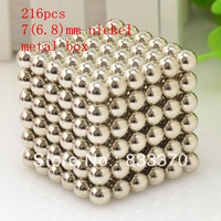 Free shipping hot sale 7(6.8)mm 216pcs neocube buckyballs magnetic ball metal box  package magic cube Nickel color