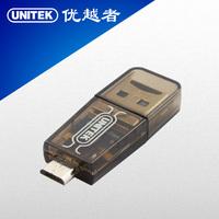 Tf card reader belt otg function mobile phone card reader mini mobile phone ram card reader