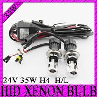 Fast Shipping H4 Bi xenon Lamp 35W 24V Car HID Xenon light H1 H3 H7 H8 H11 9005 Hi Lo Bixenon bulbs H4 xenon lamp 4300k-12000k