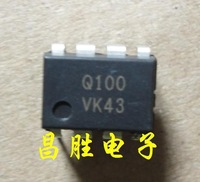 [ E] Q100 FSQ100 Chang Sheng original power management chip