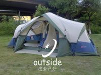 Casual beach 6 2 automatic dawdler tent