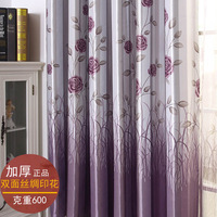 Curtain shade cloth finished product quality dodechedron full rose silk