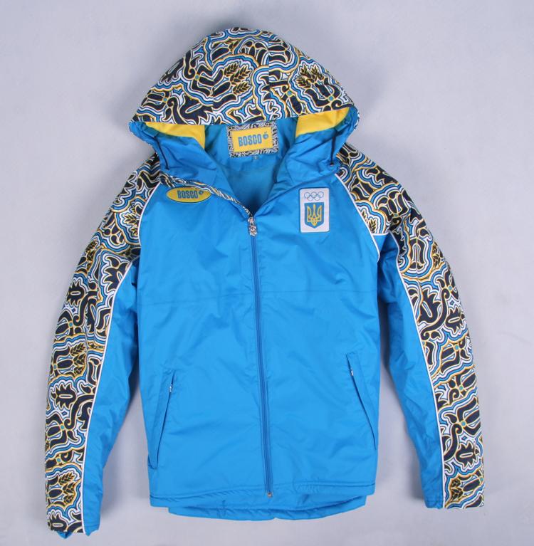 Заказать Боско Спорт Одежда