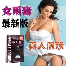 wholesale female condom