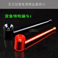 Rasta reggae portable metal smoking pipe