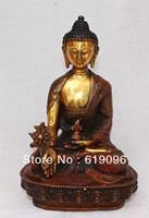 """8"""" Chinese Tibetan Buddhism Bronze Gilt Medicine Buddha Bowl"""