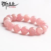 Natural Women natural pink crystal bracelet