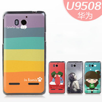 HUAWEI HONOR 2 case Huawei Ascend G600 case 22 Pattern Lovely Cute Style Cartoon Design case for U8950D U9508 T8950D G600 cover