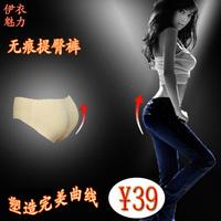 Ytl a piece seamless low-waist sexy butt-lifting nice bottom pants bottom ischiadica fengnong panties female briefs