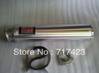 CB400 XJR400 CBR400 CBR250 ZRX CB-1 Yoshimura exhaust pipe