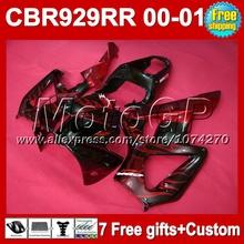7 подарки красный пламя черный для HONDA 00 01 CBR 929 929RR CBR929RR 900RR горячие GP6541 красный blk CBR900RR 2000 2001 CBR929 RR зализа ABS