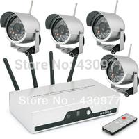 Free Shipping 628x582 Mini Wireless CCTV Camera Audio Monitoring System 4CH DVR Kits