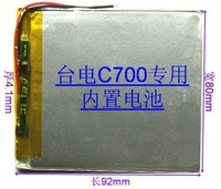 Taipower C700 Battery Taipower TL-C700 lithium battery built- in rechargeable battery lasting battery