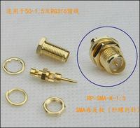 Sma feeder head rf coaxial sma connector screw needle rp-sma-k-1.5