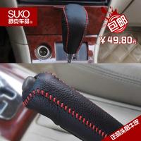 Kia k2k5 sew-on genuine leather gears handbrake cover manual automatic gear sets twinset