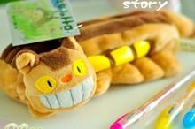 cute pencil case price
